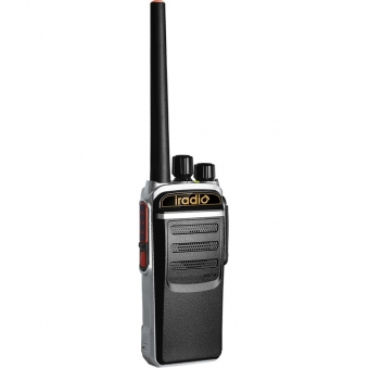 UHF professional two way radio